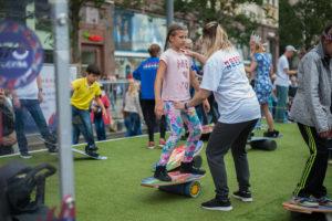 школа скейтборда день города